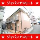 京阪本線萱島駅の一棟売りアパート