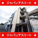 淡路駅4,820万円一棟マンション【満室時利回り7.01%♪RC♪】 | 淡路駅 一棟売りマンション