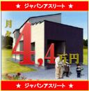 鶴原新築プラン | 戸建賃貸