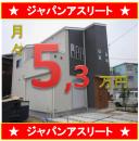 熊取町一戸建〜収益 | 戸建賃貸