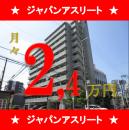 エスリード北梅田第2 | 梅田駅 投資マンション