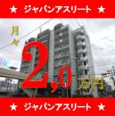 ラ・レジダンス・ド・江坂 | 江坂駅 投資マンション
