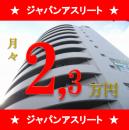 ラナップスクエア新福島 | 新福島駅 投資マンション