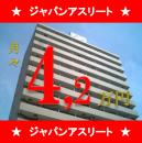 S-RESIDENCE難波EAST | 恵美須町駅 投資マンション