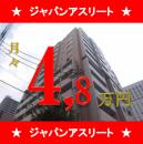 エステムプラザ大阪セントラルシティ | 大阪上本町駅 投資マンション
