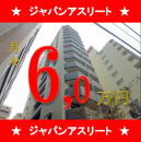 クリスタルグランツ新大阪   投資マンション