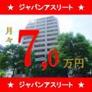 リーガルタワー福島 | 福島駅 投資マンション