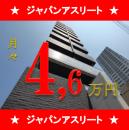 エスライズ京町堀 | 本町駅 投資マンション