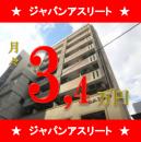 ダイドーメゾン梅田 | 梅田駅 投資マンション