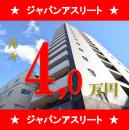 プロシード大阪WESTアドリア | 九条駅 投資マンション