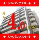 アスヴェル難波EAST   恵美須町駅 投資マンション
