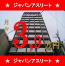 プレサンス難波フィネスト | 大国町駅 投資マンション