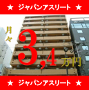 セレッソコート西心斎橋 | 西長堀駅 投資マンション