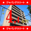JR東西線海老江駅の投資マンション