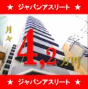 大阪市営地下鉄御堂筋線本町駅の投資マンション