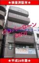 近鉄大阪線大阪上本町駅の一棟売りマンション