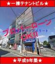 茨木駅1億9,998万円一棟テナントビル【満室時利回り7.42%♪平成9年築♪エレベーター♪】 | 茨木駅 一棟売りビル