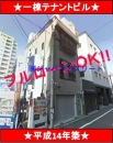 JR大阪環状線福島駅の一棟売りビル