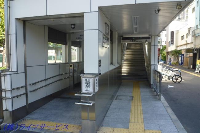 地下鉄九条駅<br />