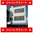 ★堺市北区 商業ビル ★表面利回り 9% ★南海電鉄高野線 中百舌鳥駅 徒歩10分 | 一棟売りビル