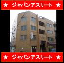 ★大正区 収益マンション ★表面利回り 11.95% ★JR大阪環状線 大正駅 徒歩9分♪ | 一棟売りマンション