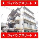 阪神本線新在家駅の一棟売りマンション