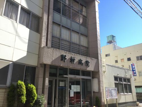 野村病院<br />354m