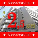 エスリード新大阪第7   新大阪駅 投資マンション