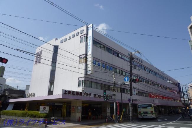 阪急上新庄駅<br />