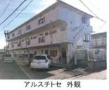 小田急江ノ島線南林間駅の一棟売りマンション