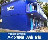 JR外房線勝浦駅の一棟売りアパート