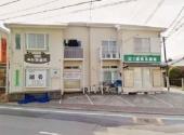 東海岸北アパート   茅ヶ崎駅 一棟売りアパート