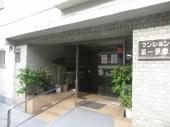 東急東横線新丸子駅の投資マンション