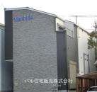 神戸市営地下鉄西神・山手線名谷駅の一棟売りアパート
