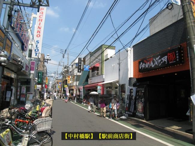 <br />中村橋駅 駅前商店街
