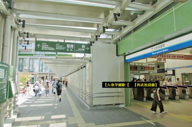 <br />大泉学園駅 西武池袋線