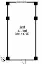 賃貸中!◇1階路面店舗!◇環七沿い!【サンハイツ亀有】 | 亀有駅 売り店舗・事務所