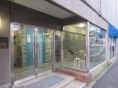 満室賃貸中!◇環七通り沿い!◇1階部分【ジャパンハイツ方南】 | 売り店舗・事務所