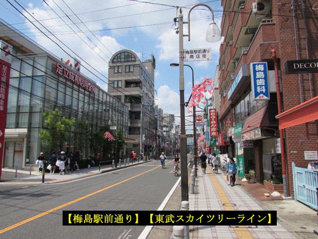 <br />梅島駅 駅前通り