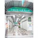 京成本線京成町屋駅の売り店舗・事務所