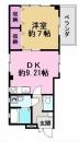 賃貸中!◇4階部分!角部屋!◇3面開放部有り 【汐見丘ビル】 | 西千葉駅 投資マンション