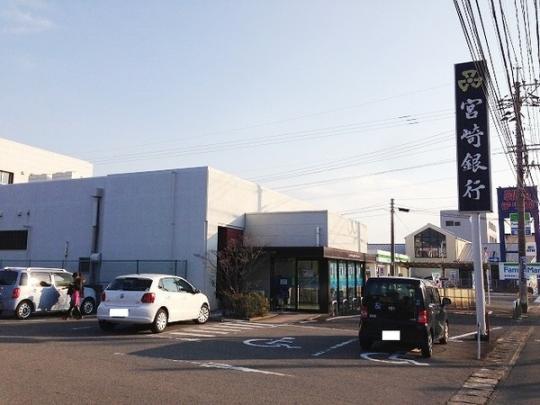 <br />宮崎銀行霧島町支店:310m