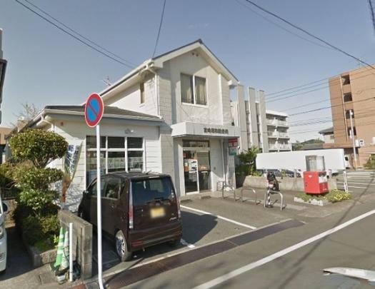 <br />宮崎昭和郵便局:265m