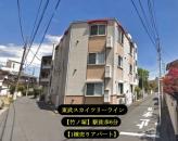 【竹の塚/1棟売りアパート】9460 | 竹ノ塚駅 一棟売りアパート