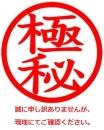 ★オーナーチェンジ★現状12.2%★京阪本線★牧野駅★3DK★賃料5.0万稼働中★ | 牧野駅 戸建賃貸