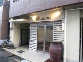菊川ハイツ1階店舗 | 菊川駅 売り店舗・事務所