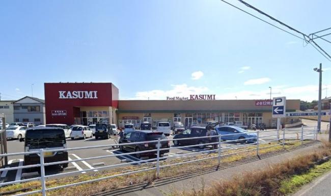 カスミ匝瑳店<br />2200m