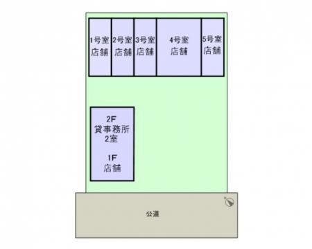 【間取り】<br />1号館:店舗×1・事務所×2、2号館:店舗×5