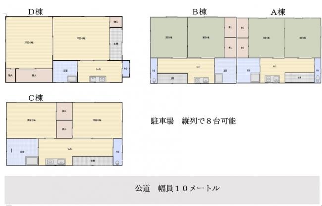 【間取り】<br />細かくて見づらいですが、1戸建が2棟と連棟です。