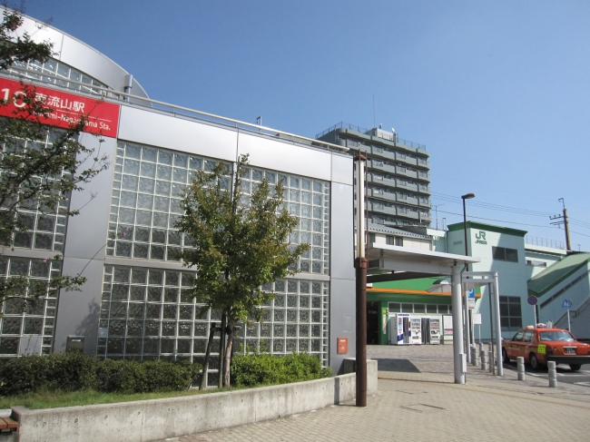 <br />南流山駅